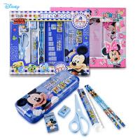 联众迪士尼文具套装DM0011 男女儿童礼物幼儿园生日礼品小学生学习用品