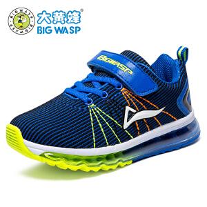 大黄蜂男女童鞋 秋季儿童运动鞋 鞋子跑步鞋网面透气6-8-9-12岁