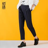 初语2017秋装新款 深蓝中腰显瘦哈伦休闲裤女纯棉九分裤宽松女