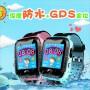 超长待机儿童电话手表防水GPS定位男女孩学生多功能智能触摸屏