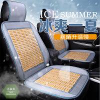 夏季麻将凉席轿车坐垫竹片凉垫透气车用竹子椅垫竹垫面包货车通用