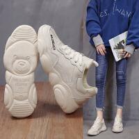 品牌真品女鞋老爹鞋低帮运动鞋女系带小熊底真皮小白鞋潮 米白色