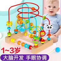 串珠绕珠婴儿童益智力动脑玩具积木男孩女孩0宝宝1-2-3岁半早教绕珠计算架拼图敲琴智力盒磁性立体钓鱼玩具