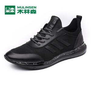 木林森男鞋 新款男士日常运动休闲鞋 时尚百搭耐磨透气男板鞋05177605