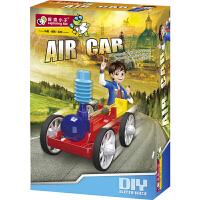 空气车实验探索小子儿童科学实验科技手工小制作小学生科普学习用品科教益智玩具总动员8-12岁男孩女孩子电动电路手工拼装乐