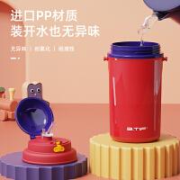美国BITF儿童高颜值水杯带吸管耐摔大容量水壶新款可爱型夏日杯子