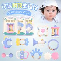 环奇婴儿摇铃宝宝牙胶男女孩玩具幼儿新生儿0-3-6-12个月益智手摇铃