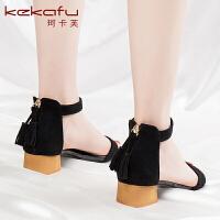 珂卡芙凉鞋女中跟高跟新款夏韩版百搭一字扣粗跟复古仙女的鞋