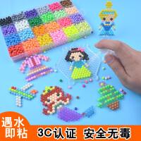 儿童diy手工制作材料神奇水雾水晶珠魔法珠拼豆套装男孩女孩玩具