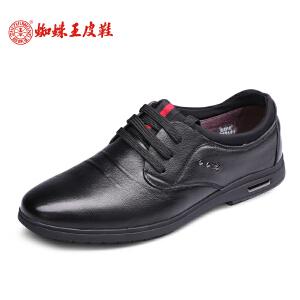 蜘蛛王男鞋系带春季新款真皮圆头软底特小码鞋休闲鞋男皮鞋橡胶底