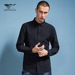 七匹狼旗下圣沃斯系列长袖衬衫 2017秋季新款刺绣男士长袖衬衣