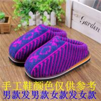 手工棉鞋拖鞋 毛线棉鞋鞋帮 家居家鞋成品情侣 毛线成品