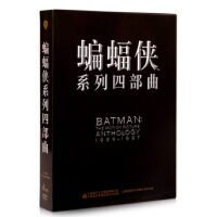 正版电影DVD碟片欧美动作蝙蝠侠系列四部曲盒装4DVD光盘 英语原音