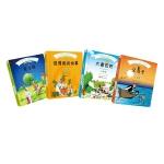 感动世界的童书经典:全4册