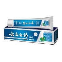 [当当自营] 云南白药 冬青香型牙膏 165g