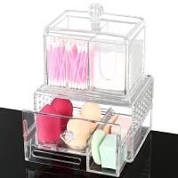 加美妆蛋水滴化妆绵粉扑收纳架子透明葫芦脸扑收纳盒透风