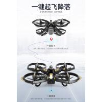 雅得W7高清航拍遥控直升飞机儿童玩具轨迹飞行专业续航四轴无人机