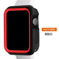 iwatch3保护套apple watch2/1/4代表壳运动表带苹果手表全包外壳硅胶超薄全包保护壳