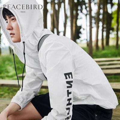 太平鸟男装 春季韩版白色连帽运动夹克薄款宽松跑步夹克外套潮