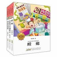 张之路儿童文学自选精品集(套装全3册)(出神入化的奇妙情节, 深刻睿智的人文思考,一套不可多得的儿童文学精品!)
