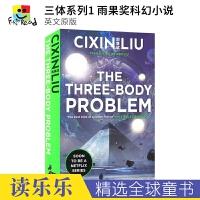The Three-Body Problem 三体1 平装 英文版长篇科幻小说 刘慈欣Cixin Liu 雨果奖获奖作