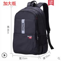 初中生书包双肩包中学生书包双肩背包女男旅行包轻便旅游包登山包
