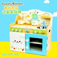 豪华厨房玩具套装做饭灶台男女孩过家家儿童木制切切六一儿童礼物