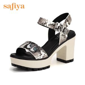 【3折到手价131.7元】索菲娅(Safiya) 专柜同款牛皮革圆头休闲粗高跟凉鞋SF62115124