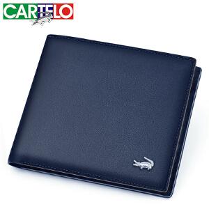 CARTELO/卡帝乐鳄鱼钱包男士短款真皮正品头层牛皮韩版潮皮夹钱夹