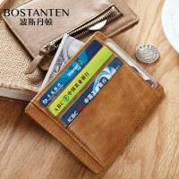 波斯丹顿驾驶证卡包男多卡位卡片包超薄真皮装放*包男卡夹潮B7172081