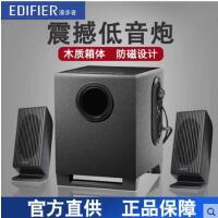 【支持礼品卡】Edifier/漫步者 R86 2.1木质重低音炮笔记本电脑音箱台式电脑音响