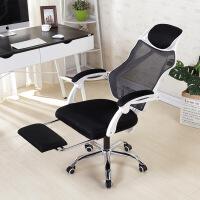 【海格勒】电脑椅子家用游戏椅电竞椅简约办公椅转椅休闲座椅人体工学椅网布