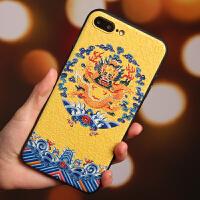 中国风龙袍iphone手机壳防摔6s保护套全包边个性8plus硅胶套