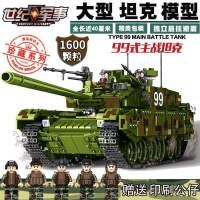 632002坦克积木军事系列二战德国战车拼装益智玩具建构/拼插积木