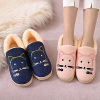 秋冬季天棉拖鞋包跟室内厚底情侣防滑保暖家居家男女毛毛卡通拖鞋