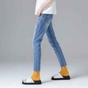 初语2017夏装新款磨白破洞须边浅蓝色牛仔裤女九分裤小脚裤铅笔裤