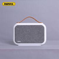 REMAX M17便携式重低音户外室内全景适用布艺蓝牙音箱 白色