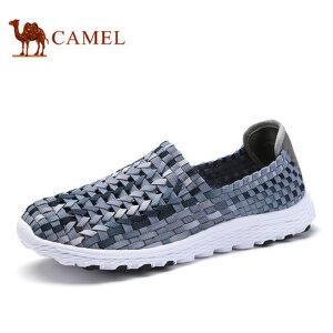 camel骆驼男女鞋 2017春季新品 情侣款编织鞋透气时尚休闲健步鞋