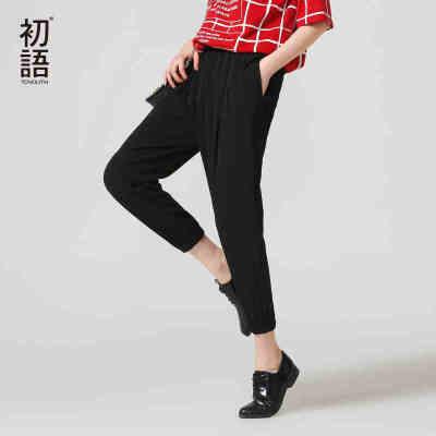 初语 2017夏季新款宽松九分裤松紧腰小脚哈伦裤女纯色黑色休闲裤