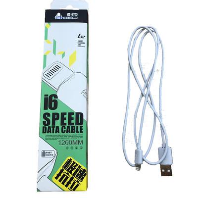 【礼品卡】1.2米快速充电数据线  iPhone6数据线6s苹果7p/8p手机5s充电线器6Plus快充高速传输