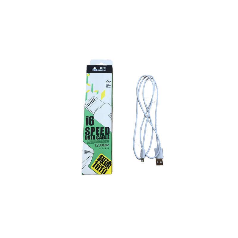 【礼品卡】1.2米充电数据线  iPhone6数据线6s苹果7p/8p手机5s充电线器6Plus充电数据线