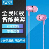入耳式耳机线电脑苹果安卓手机mp3通用重低音耳塞式运动线控带麦K歌耳机