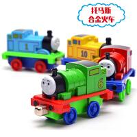 托马斯小火车头套装 男孩手推惯性合金回力仿真火车汽车模型 3-6岁儿童益智玩具车