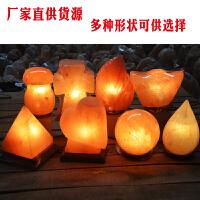 水晶盐灯喜马拉雅风水灯创意欧式卧室装饰台灯小夜灯雕刻形状 调光开关