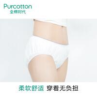 全棉时代男士女士一次性纯棉内裤