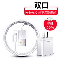 iphone6充电器苹果6s充电头7plus快充5s插头ipad安卓5通用多口8Xusb平板华为op