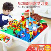 多功能儿童积木桌 益智学习游戏拼装玩具桌 大小颗粒拼插