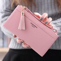新款女士零钱包女长款韩版拉链多功能手机手拿包大容量小卡包 P991-3 粉色 (现货)