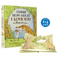 Guess How Much I Love You Pop-up 猜猜我有多爱你 儿童英文原版图书绘本 立体书 正版进