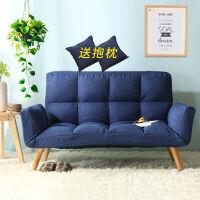 沙发 懒人沙发床小户型卧室双人榻榻米双人单人沙发可折叠客厅布艺休闲小沙发 创意家具